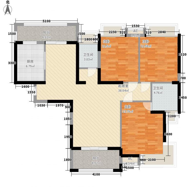 清江润城四期133.66㎡54栋C-3户型3室2厅2卫1厨