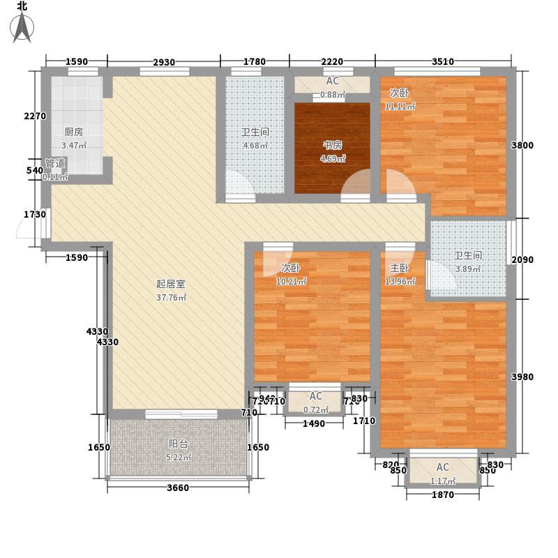 文华名邸137.11㎡文华名邸户型图5、7号楼F户型4室2厅2卫1厨户型4室2厅2卫1厨