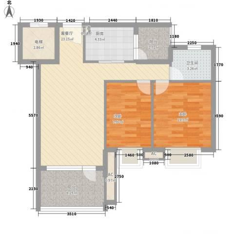 友田翡翠华庭2室1厅1卫1厨72.06㎡户型图