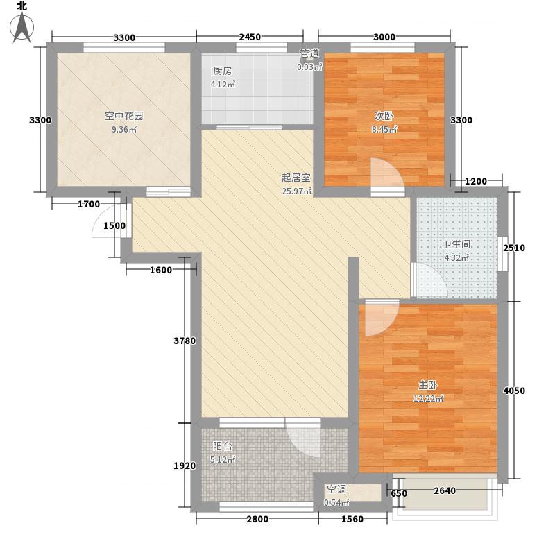 永定河孔雀城英国宫84.00㎡H1户型2室2厅1卫
