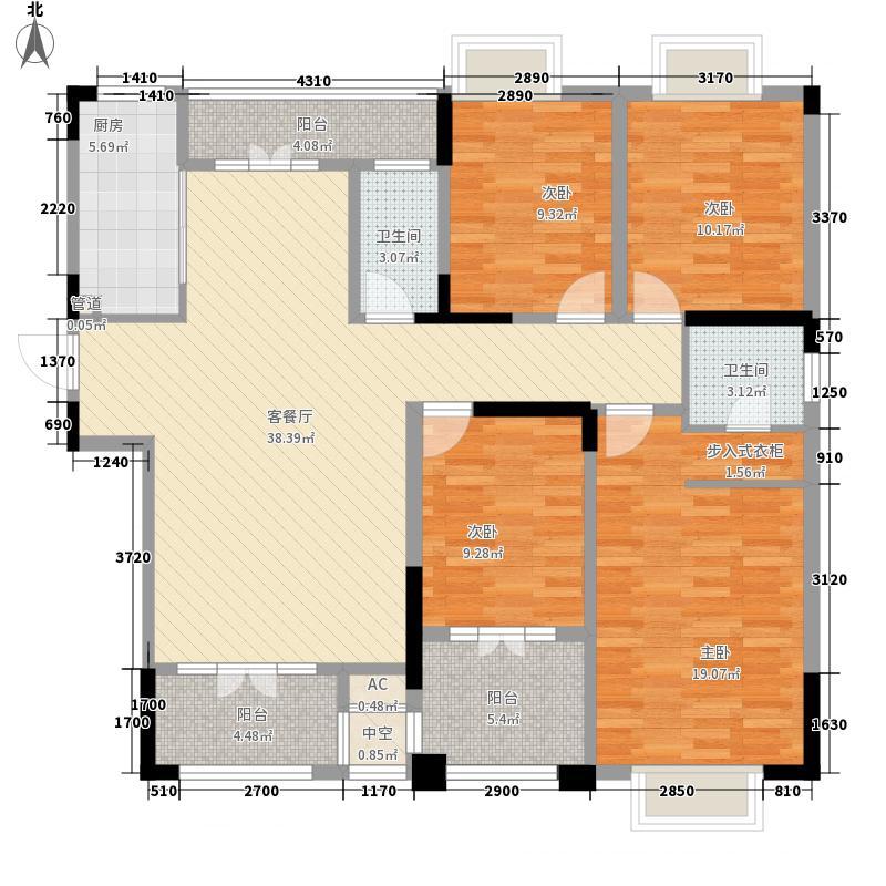 红星国际162.80㎡一期F户型4室2厅2卫1厨