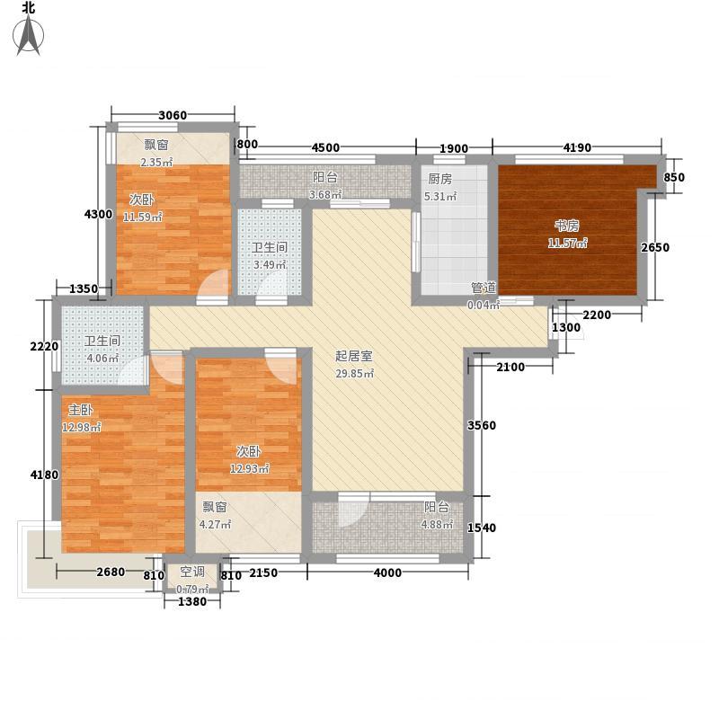 永定河孔雀城英国宫112.50㎡I1户型3室2厅2卫1厨