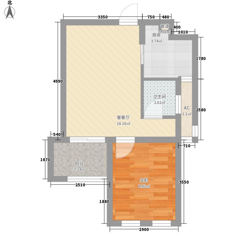 筑家尚水东郡53.15㎡3#02/03/06/07单元户型1室2厅2卫1厨