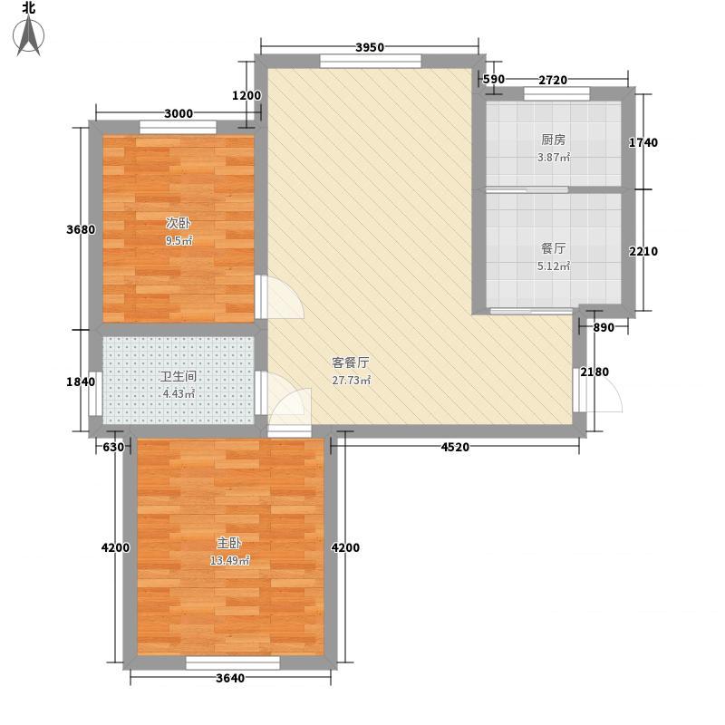 朝阳新苑C副本户型2室1厅1卫1厨