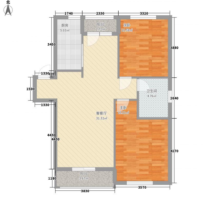 朝阳新苑96.31㎡D1户型2室2厅1卫1厨