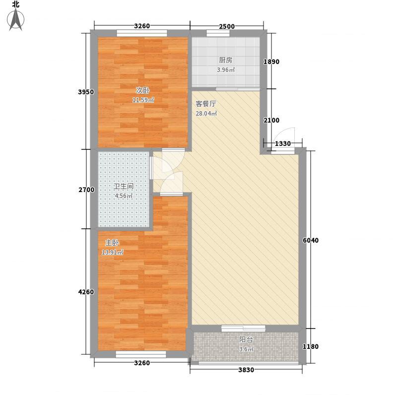 朝阳新苑86.56㎡C1户型2室2厅1卫1厨
