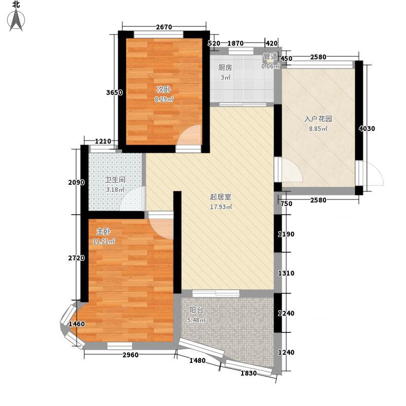 阳光水世界85.00㎡多维小高层户型图(一)户型2室2厅1卫