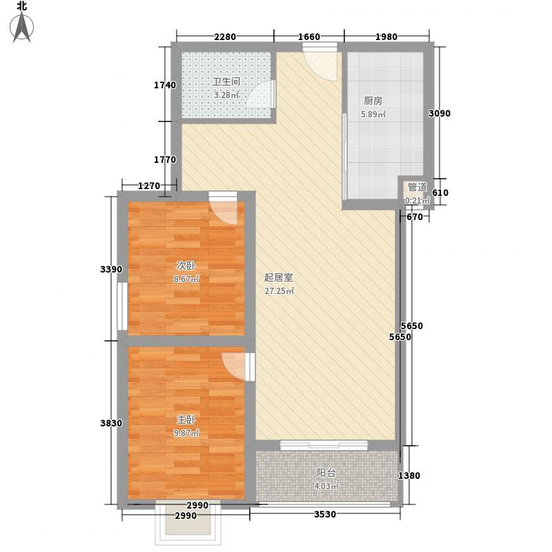 东泽园85.63㎡7#楼B户型2室2厅1卫1厨