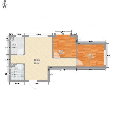 远洋广场2室1厅1卫1厨69.00㎡户型图