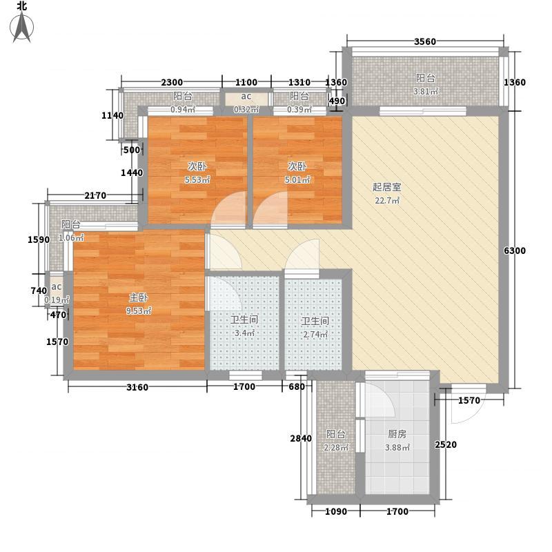 新世界家园深圳新世界家园户型图1户型10室