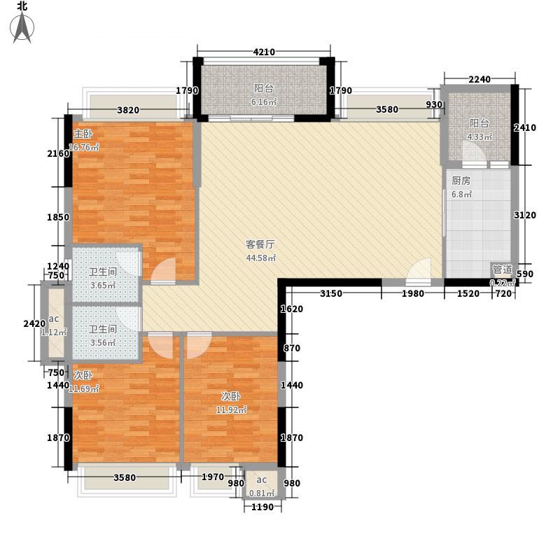 长安花园长安花园3室户型3室