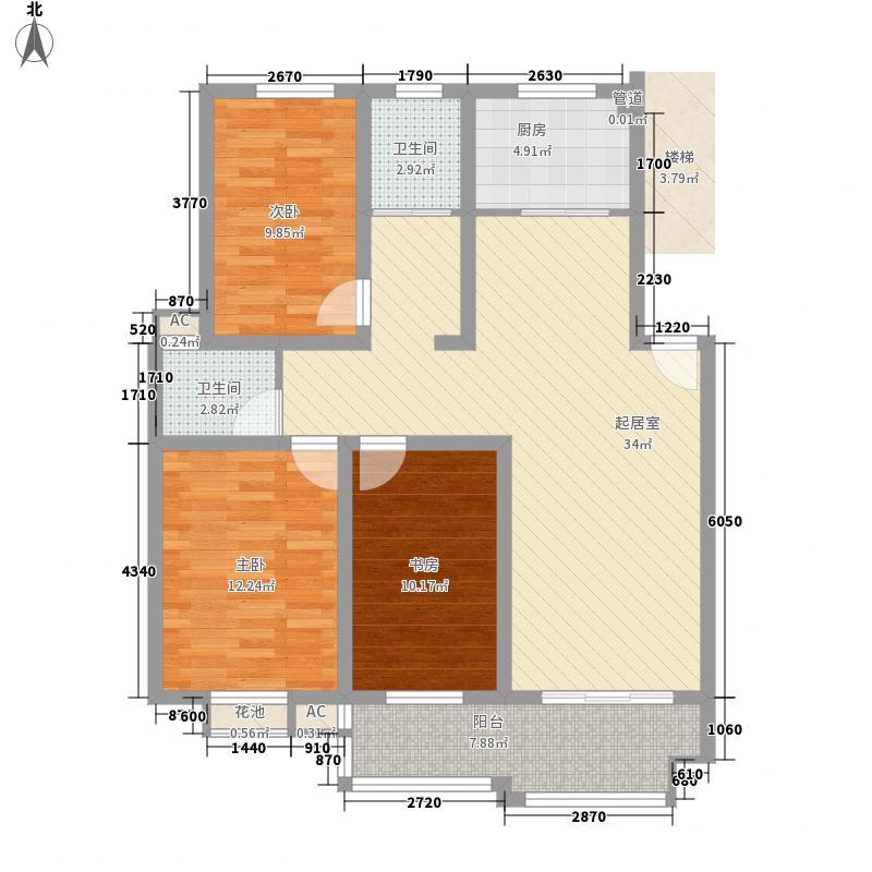 名仕・佳园125.16㎡名仕・佳园户型图名仕C13室2厅2卫1厨户型3室2厅2卫1厨