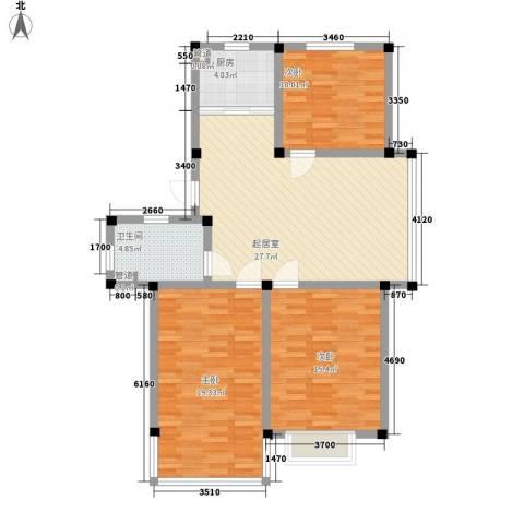 茉莉花园3室0厅1卫1厨92.68㎡户型图