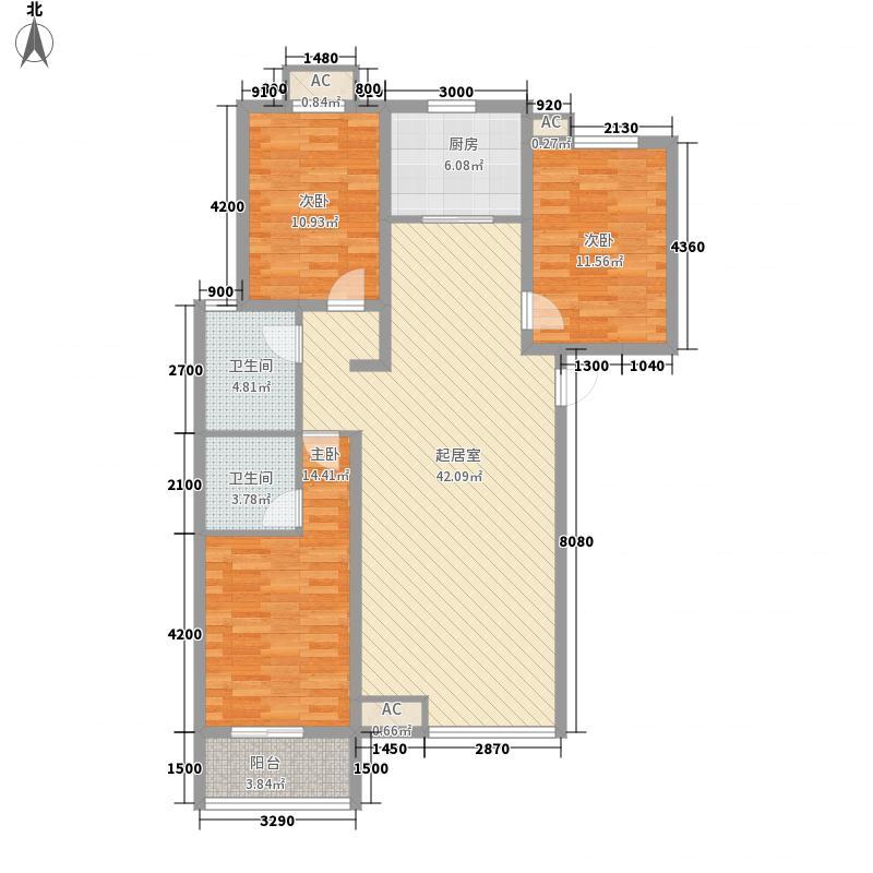 十里洋房逸墅125.24㎡E户型3室2厅2卫1厨