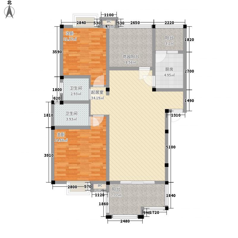 雍景蓝庭12.60㎡C型户型2室2厅2卫1厨