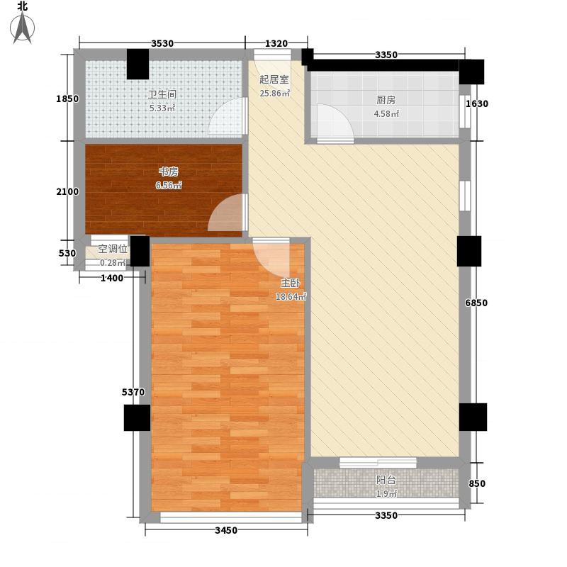 凯莱国际寓所91.20㎡C2''型户型2室2厅1卫1厨