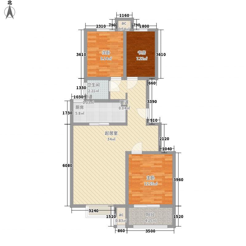 泰华・丽景金城1#、2#、3#、5#、7#、23#B户型3室2厅1卫1厨