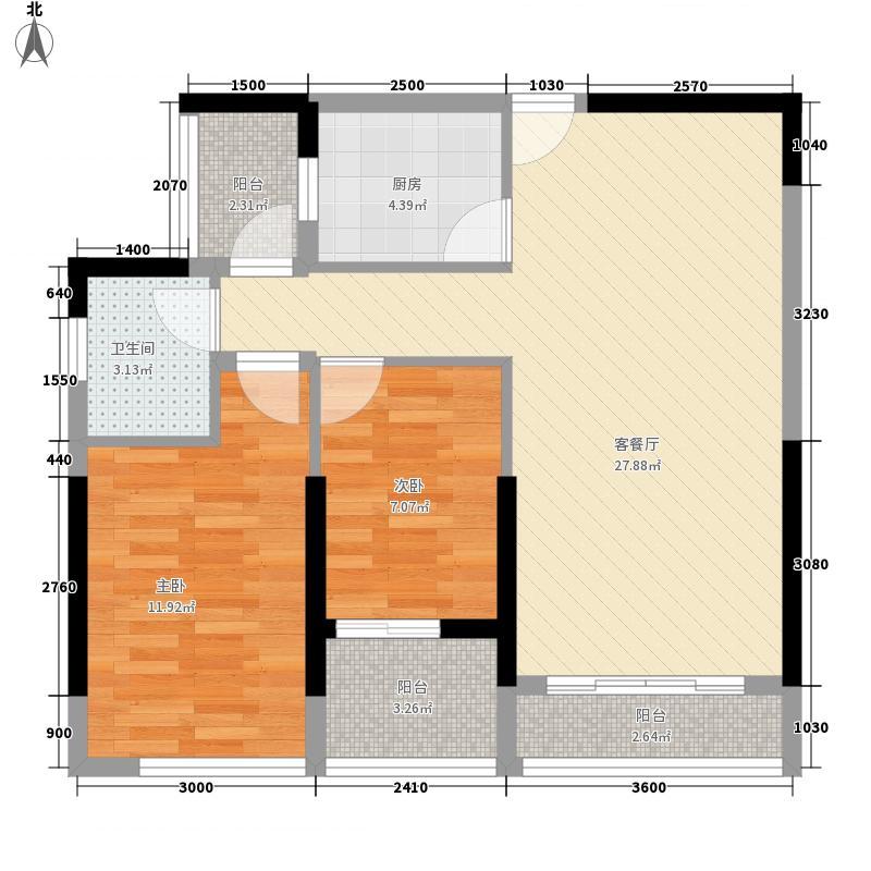 长安地王广场179.00㎡长安地王广场4室户型4室