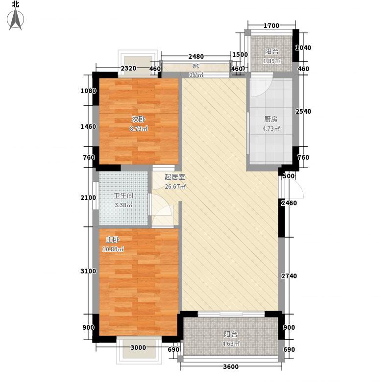 鸿信雅苑76.85㎡C户型2室2厅1卫
