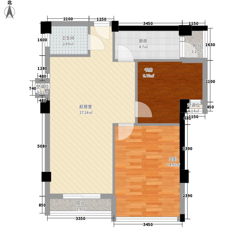 凯莱国际寓所88.43㎡A3''型户型2室2厅1卫1厨