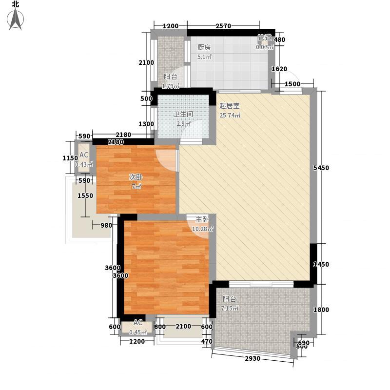 湘港8.50㎡C户型2室2厅2卫1厨