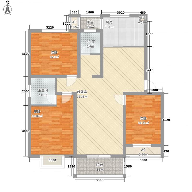 开拓环球世家115.07㎡开拓环球世家户型图D户型3室2厅2卫1厨户型3室2厅2卫1厨