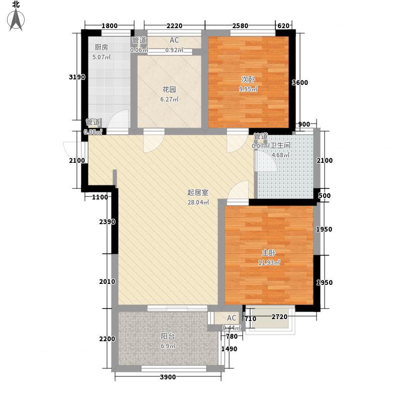 名邦西城国际93.00㎡名邦西城国际户型图C户型2室2厅1卫1厨户型2室2厅1卫1厨