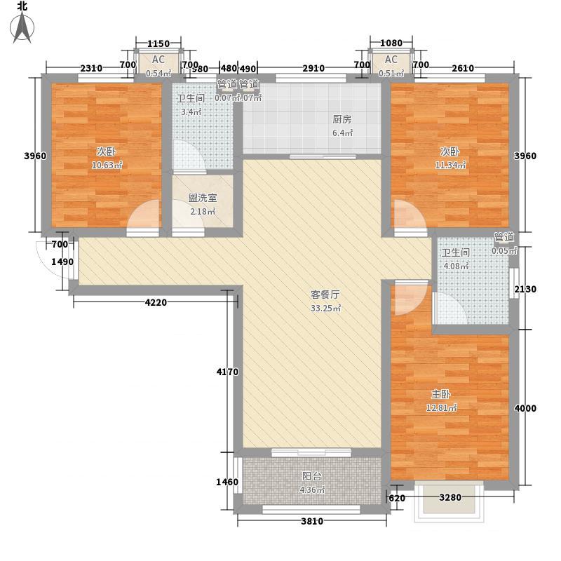 盛紫中央公园13.00㎡3#4#5#D户型3室2厅2卫1厨