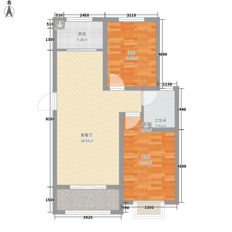 盛紫中央公园4.81㎡6#7#C户型2室2厅1卫1厨