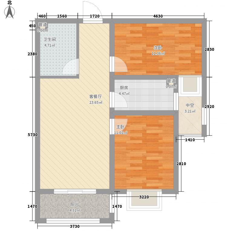 盛紫中央公园86.47㎡3#4#5#E户型2室2厅1卫1厨