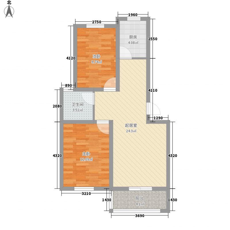 御景名门83.80㎡一期2号楼多层户型2室2厅1卫1厨