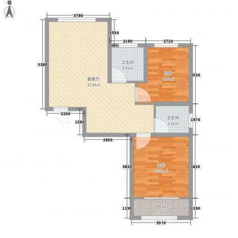 金茂城市花园2室1厅2卫0厨84.00㎡户型图