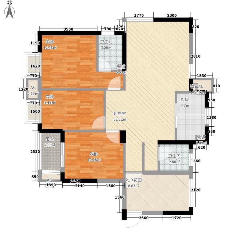 中城国际城126.00㎡小高层A户型3室2厅2卫1厨