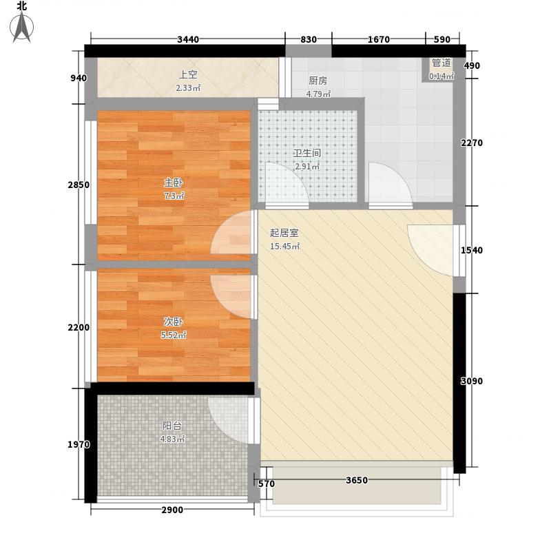 金地龙城中央68.88㎡9号楼01户型2室2厅1卫1厨