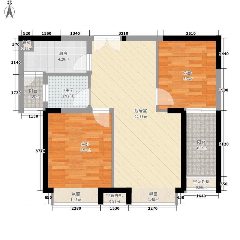 五洲国际广场81.00㎡10#标准层H4户型2室2厅1卫1厨