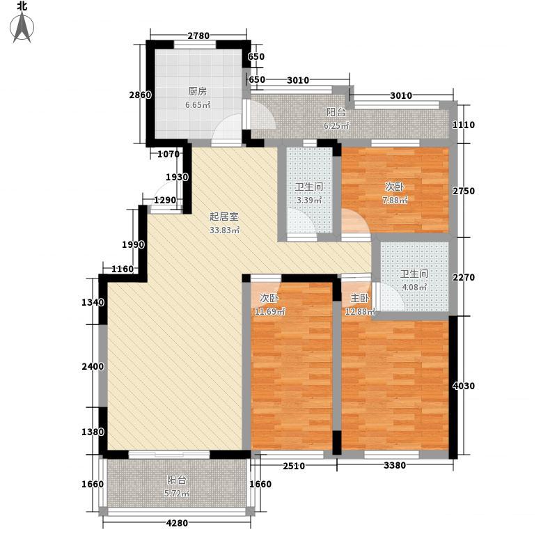 伊丽莎白东岸134.00㎡D8户型3室2厅2卫1厨