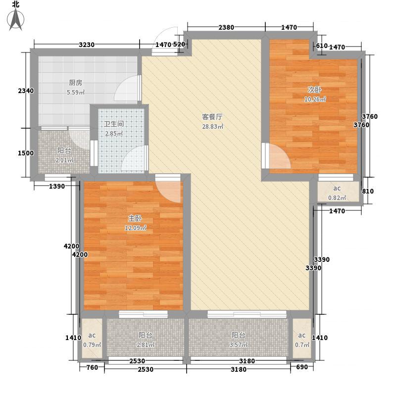 盛世御城标准层B-03户型2室2厅1卫1厨