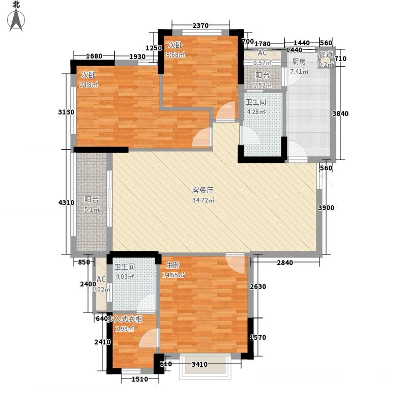 元琦林居131.05㎡1栋、2栋A1户型3室2厅2卫1厨