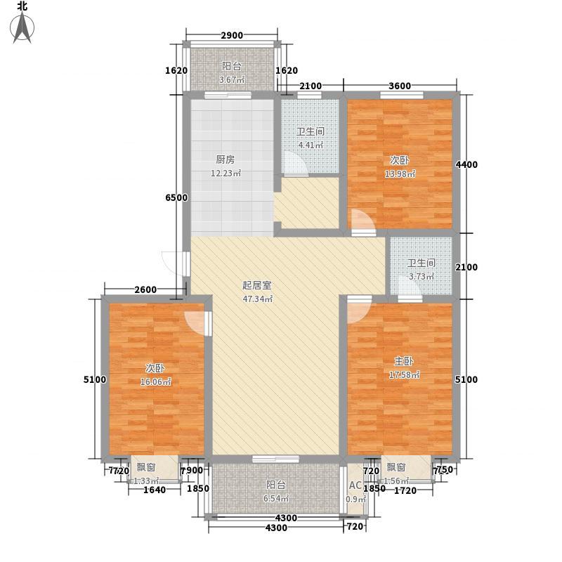 河畔家园三室一厅一卫145.48平米户型