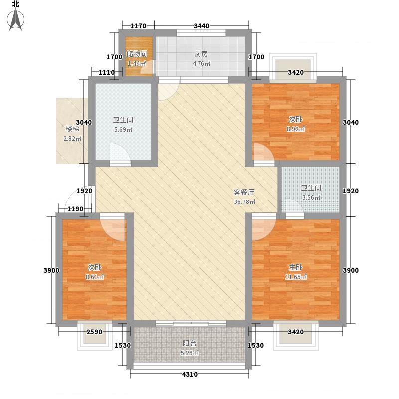 长城惠兰园125.45㎡A户型3室2厅2卫1厨