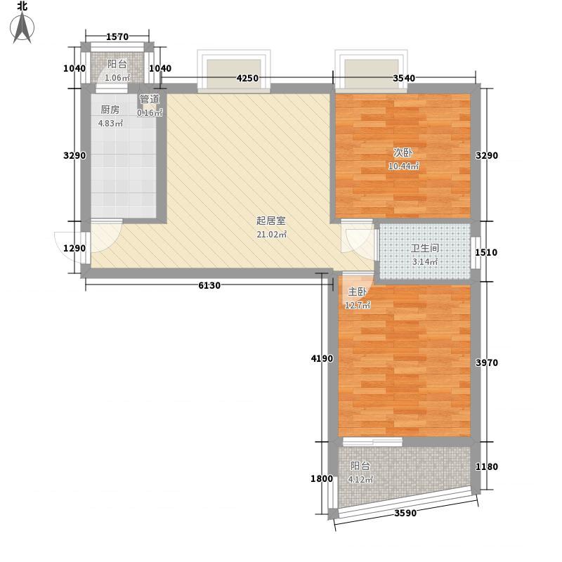 滨江首府82.80㎡16#户型2室1厅1卫1厨