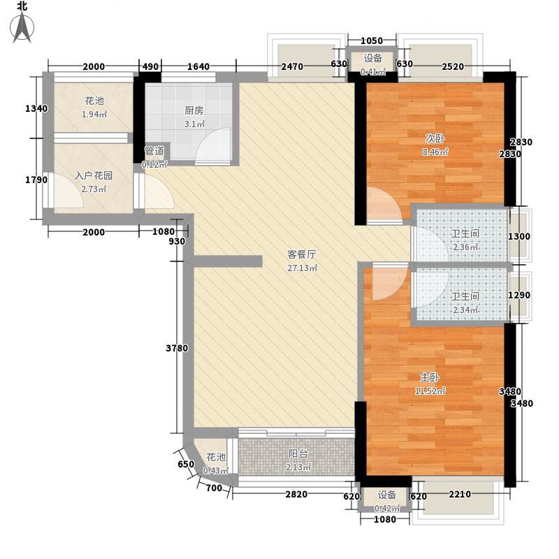 都海花园86.60㎡2栋01/06户型2室2厅2卫1厨