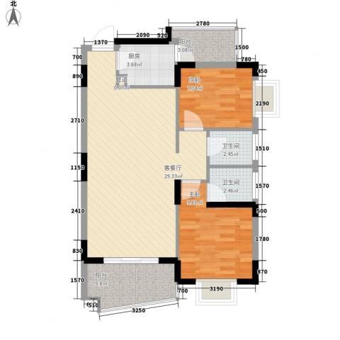 星晖园2室1厅2卫1厨91.00㎡户型图