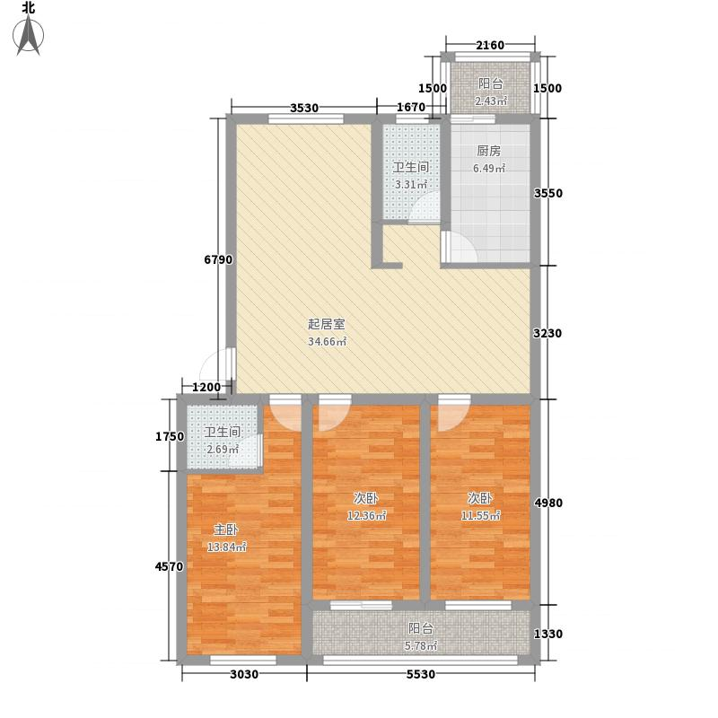 融城国际134.00㎡一期10#A户型3室2厅2卫1厨