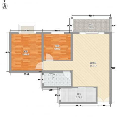 南峰花园2室1厅1卫1厨92.00㎡户型图
