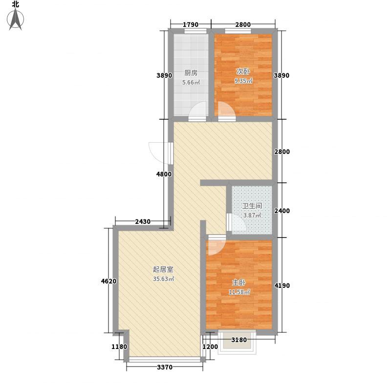 陶然巷11.80㎡B1户型2室2厅1卫1厨
