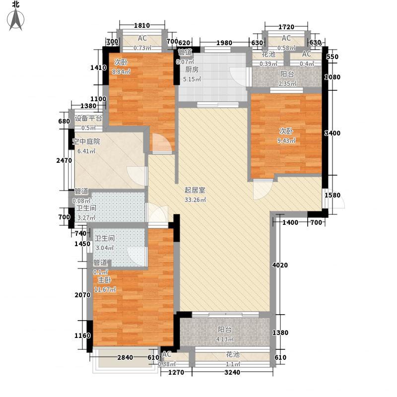 四季花都136.38㎡四季花都E3-3户型3室2厅2卫1厨136.38㎡户型3室2厅2卫1厨