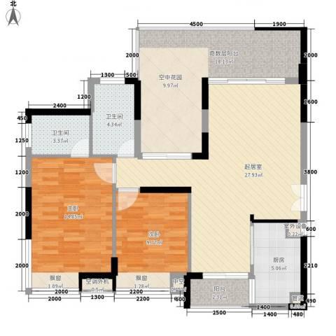 城投・七里香榭2室0厅2卫1厨123.00㎡户型图