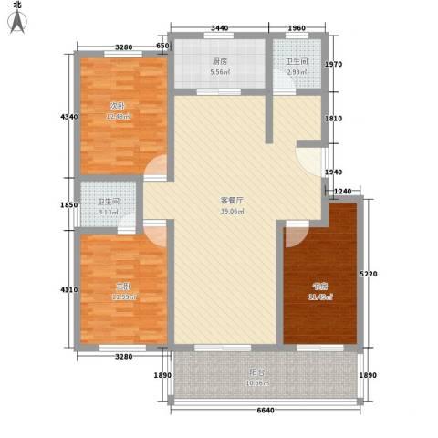 桃源雅居3室1厅2卫1厨140.00㎡户型图