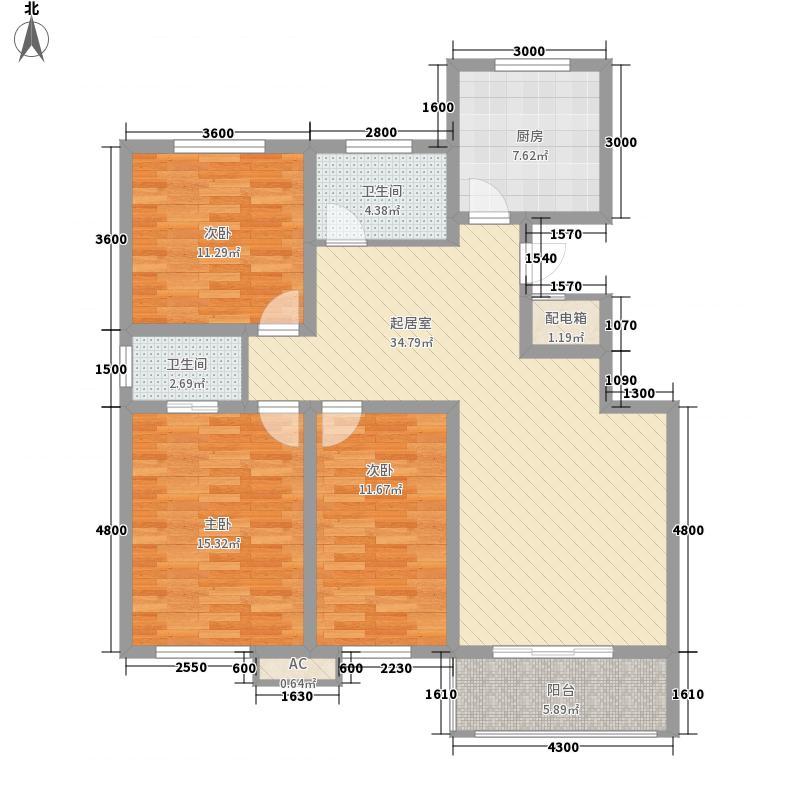 御府园12.80㎡A户型3室2厅2卫1厨